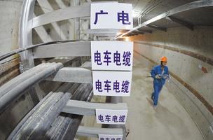 住建部发文鼓励电网企业参投建设运营地下管廊