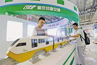 新型轻轨客车采用无人驾驶技术