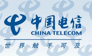 工信部同意中国电信在800MHz和2100MHz频段上开展LTE组网