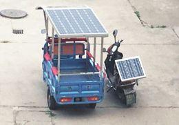 光伏电动三轮及两轮车