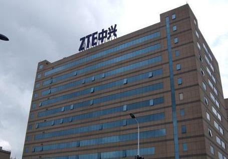 中兴通讯拟出售子公司部分股权 作价1.48亿