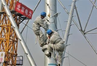 北京用上特高压清洁能源