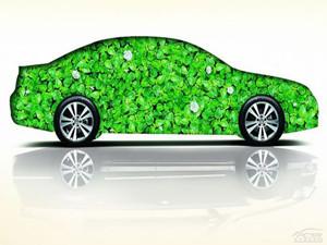 互联网新能源汽车成上海国际新能源汽车展一大亮点